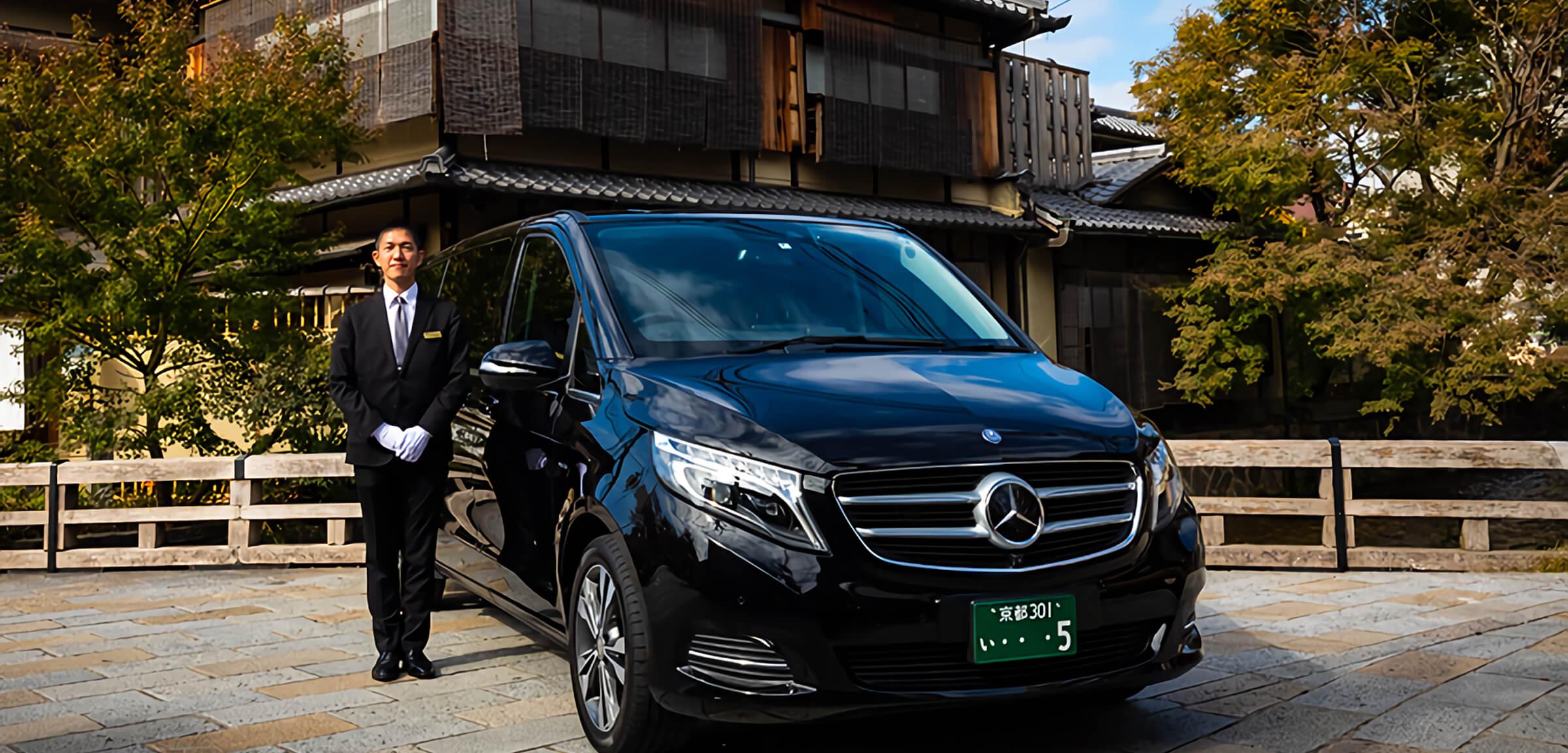 MKタクシー貸切の京都観光
